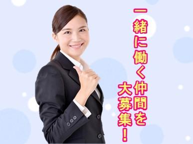 ≪三田・田町≫未経験・ブランクOK◎大手企業で事務♪【om10141】 イメージ
