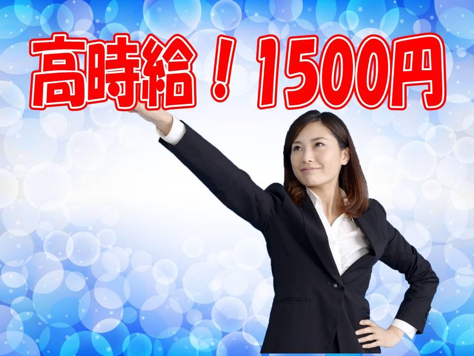 ◆東長崎駅徒歩2分★経験を活かせる事務★【ht01261】 イメージ