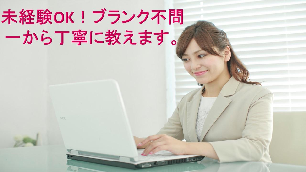 《JR浜松町駅徒歩5分》未経験歓迎♪CADに興味がある方大募集【tm08261-D】 イメージ