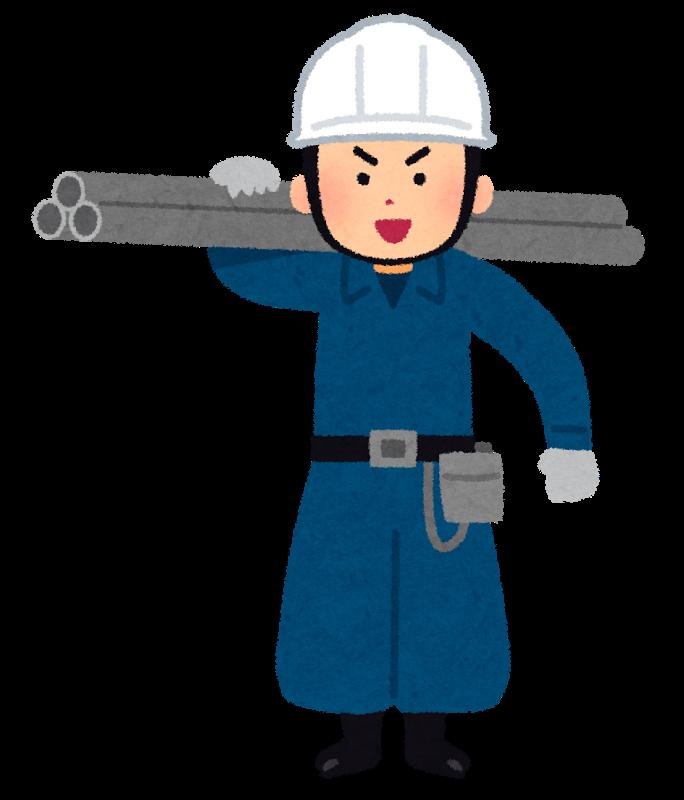 《本社葛西》東京近郊での施工管理者の募集【sy03081】 イメージ