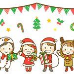 贈り物の意味 クリスマスプレゼント編 イメージ