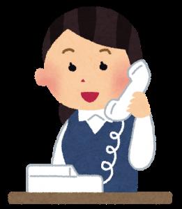 電話の受け方 イメージ