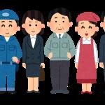 雇用保険について イメージ